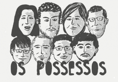 possessos