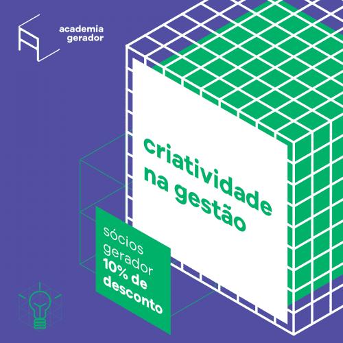 curso_academia_gerador_criatividade_gestao
