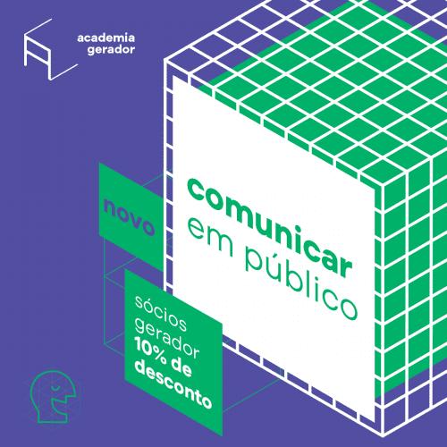 curso_academia_gerador_comunicar_publico