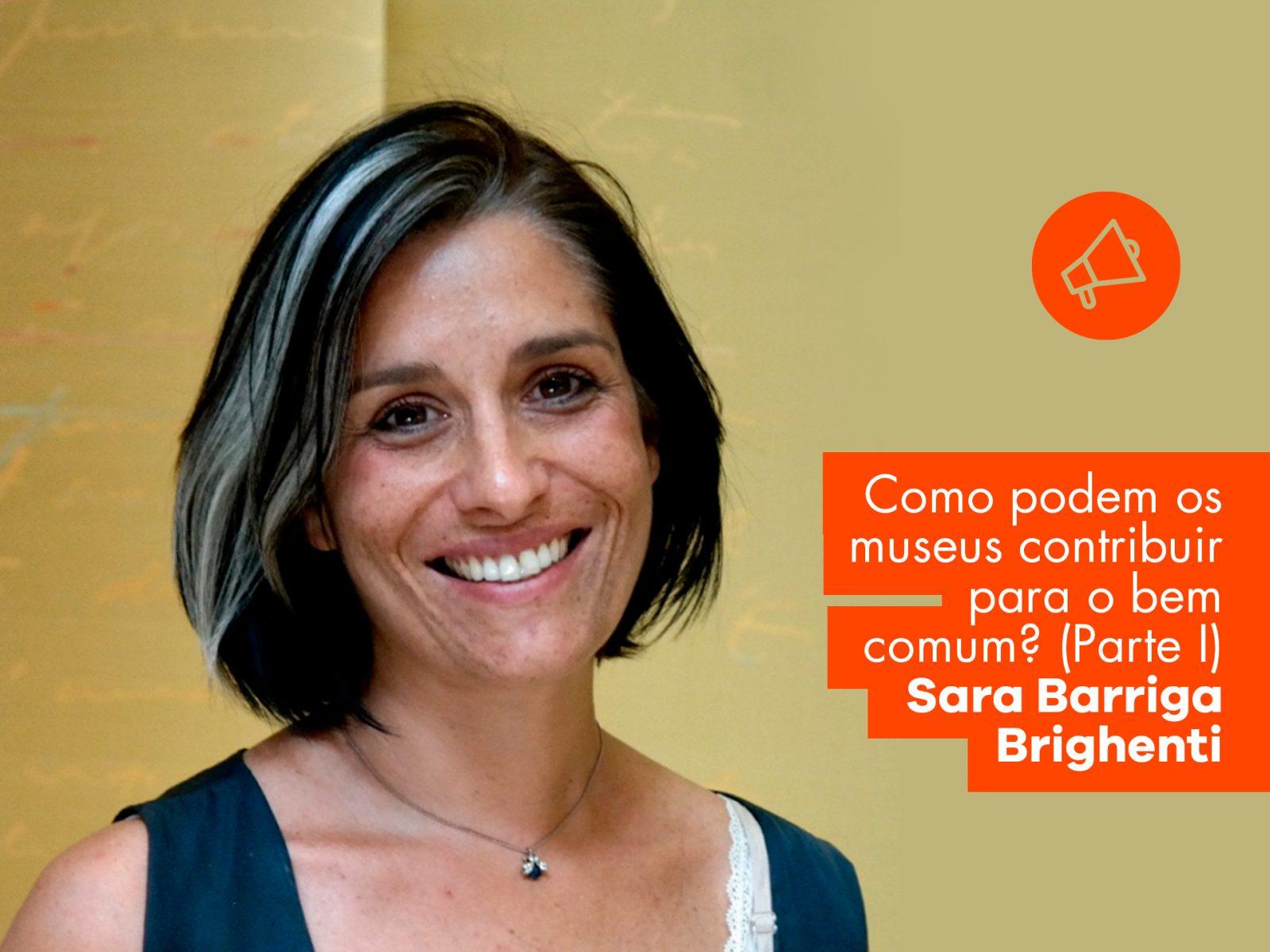 gerador-gargantas-soltas-Sara Barriga Brighenti